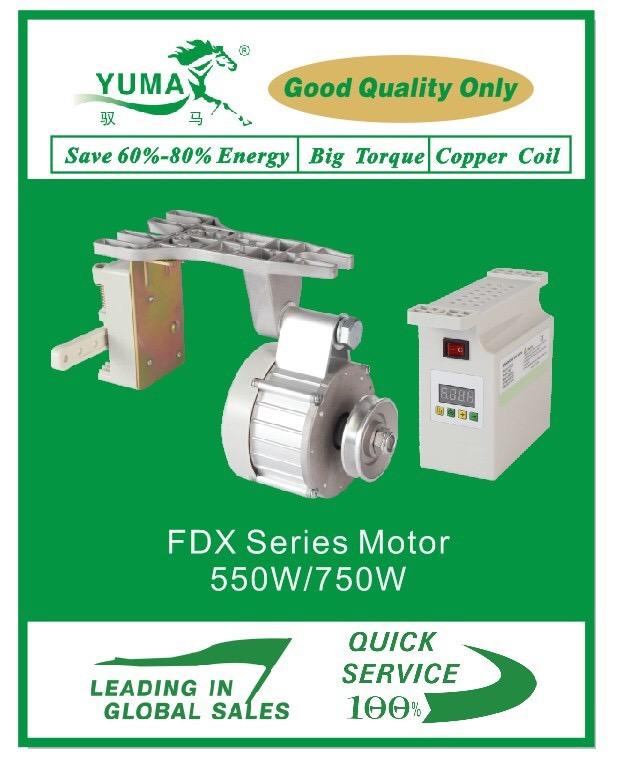 分体式电机/FDX系
