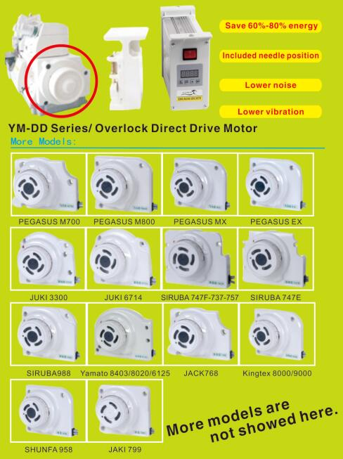 YM-DD Series For Overlock Sewing Machine